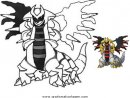 trickfilmfiguren/pokemon/pokemon_giratina_2.JPG