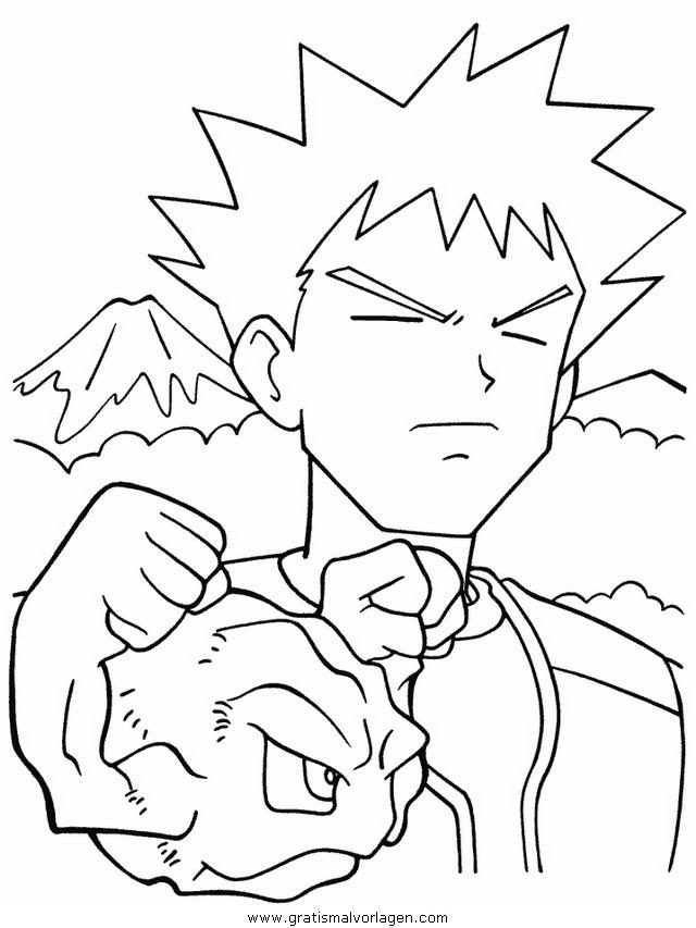 Pokemon Lugia2 Gratis Malvorlage In Comic: Pokemon 036 Gratis Malvorlage In Comic & Trickfilmfiguren